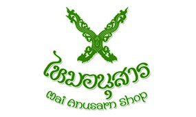 Graphic Design Mai Siam