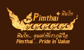 Graphic Design Pimthai