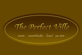 Graphic Design The Perfect Ville