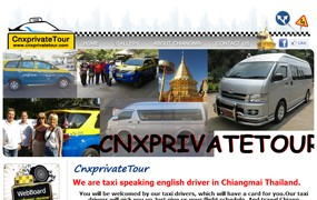 CNX Private Tour