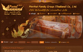 Pim Thai Group