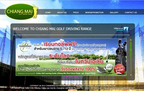 Chiangmai Golf Driving Range