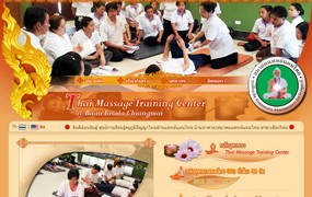 Thai Massage Training Center Chiangmai