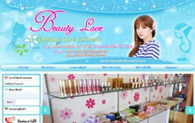 Beauty Love Cosmetic