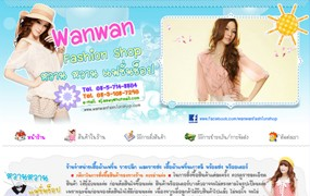 Wanwan Fashion Shop