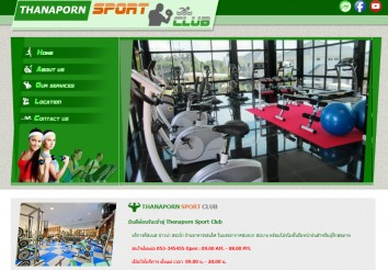 Thanaporn Sport Club