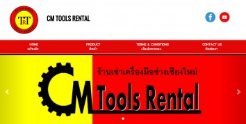 CMTOOLSRENTAL