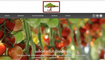 Horti-Grow Co.,Ltd